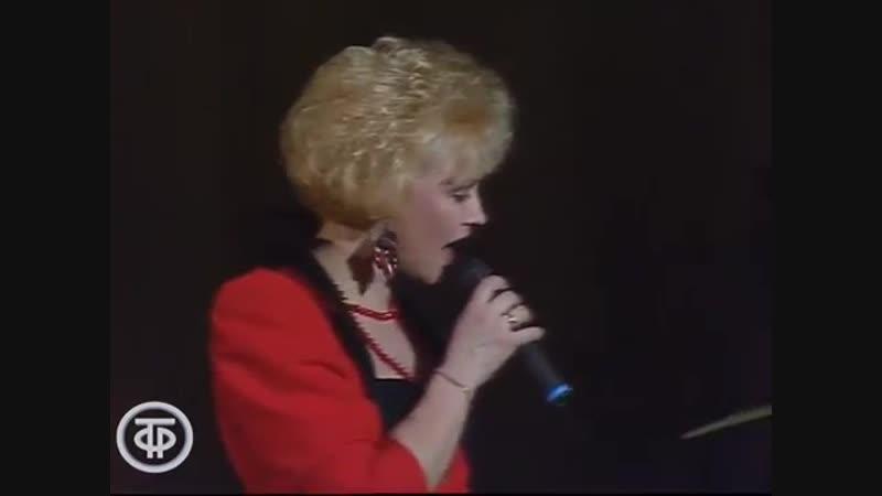 Анне Вески в Москве (1992).
