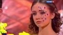 Екатерина Старшова / Влад Кожевников (Танцы со звездами 2016 HD)