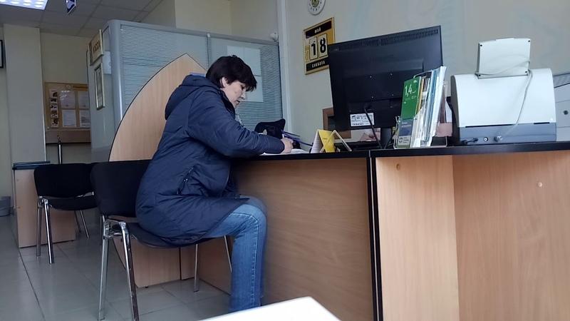 Сотрудница банка подтвердила, что данные в Госуслуги передаёт ЖКХ.