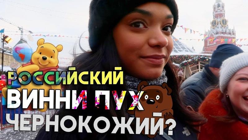 АМЕРИКАНКА В МОСКВЕ! [DAY 5 6] *веня пак влог*