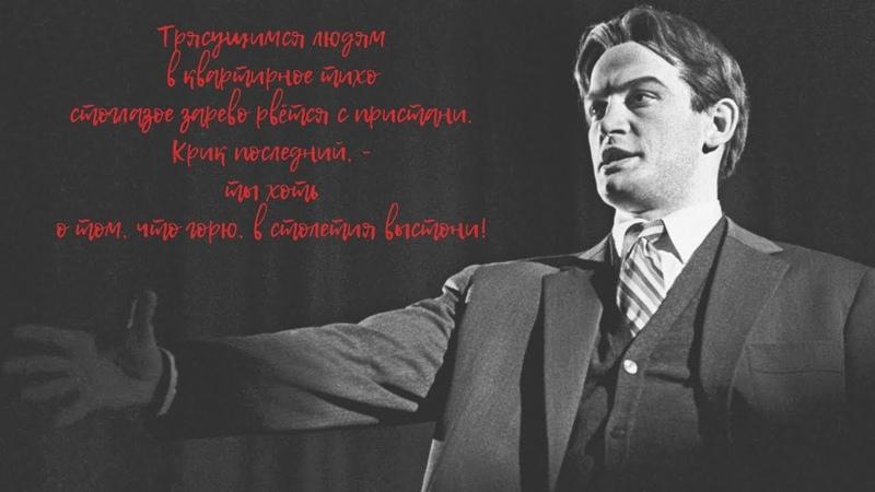 Клим Шмельков - Облако в штанах (Альбом Маяковский - Скоро!)