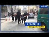 Киев. Продолжение событий с рейдерским захватом здания на Воздвиженке. На место прибыл спецназ полиции. 28.08.2018
