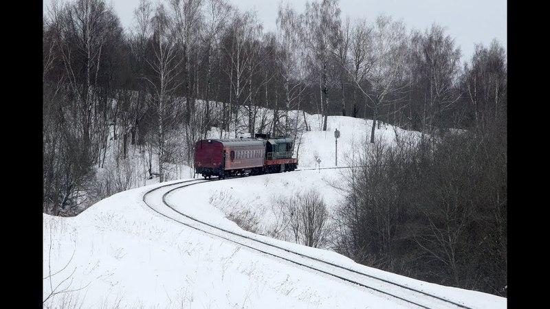 ЧМЭ3 6092 с вагоном-дефектоскопом на перегоне Сафоново - Азотная Московской железной дороги.