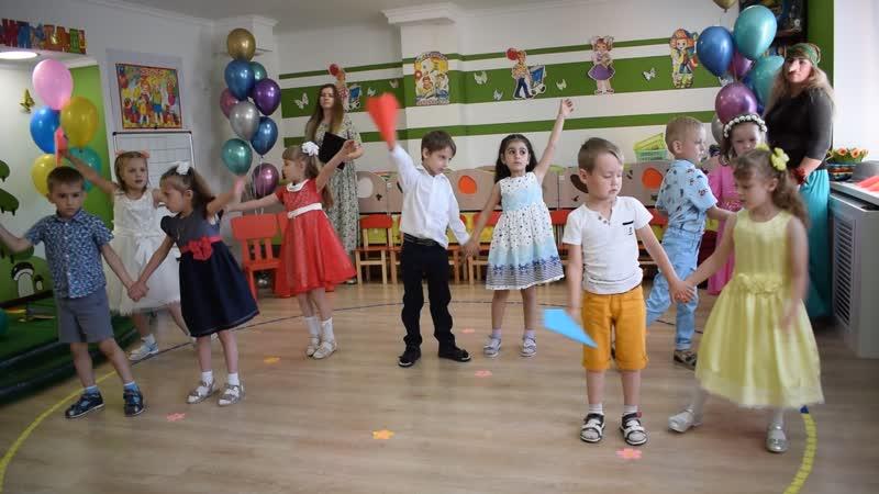 Танец Бумажный самолётик