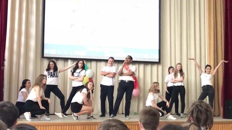 Танец с нашего последнего звонка