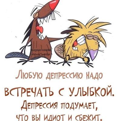 Мария Черноусова, 6 июля 1991, Санкт-Петербург, id209246046