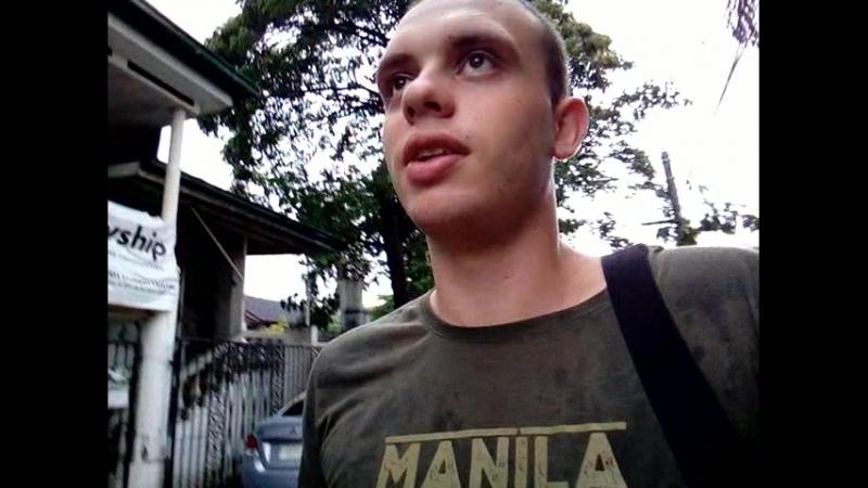 Филипины