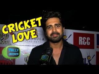 Shlok Aka Avinash Sachdev In Kolkata Babu Moshaye | Box Cricket League | BCL