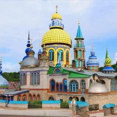 Картинки по запросу Вселенский  храм  Ильдара  Ханова.