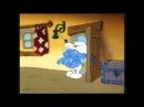 Смурфы. Волшебная игла портного. Smurfs.