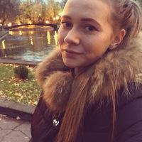 Дарья Калегина