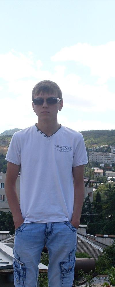 Влад Єфременко, 4 октября , Киев, id166780786