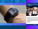 Вести.net. Facebook откроет закрытые глаза на неудачных фото - Вести 24