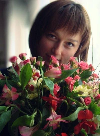 Анастасия Шареева, 26 марта , Свердловск, id26727896