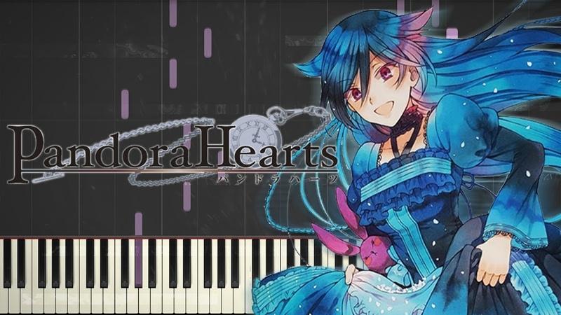 Will (Pandora Hearts) - Synthesia / Piano Tutorial