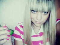 Любовь Гаркавенко, 28 ноября , Киев, id180143556