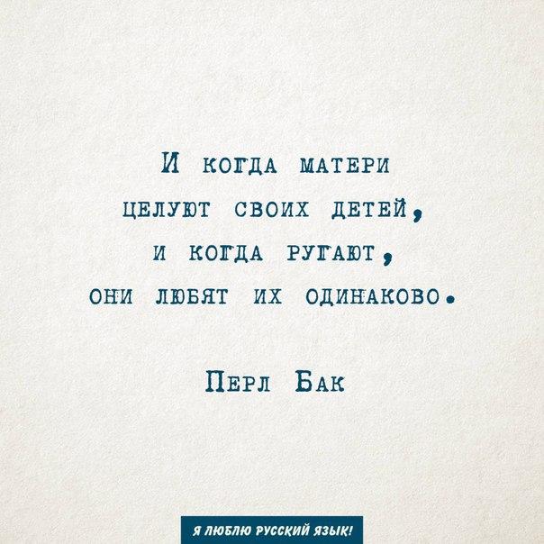 Фото №456261423 со страницы Татьяны Макаренко