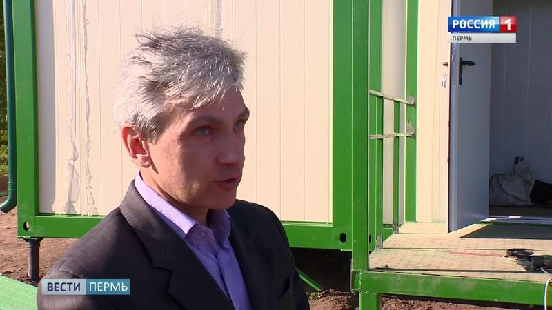 Доступная медицина В Прикамье открываются новые ФАПы