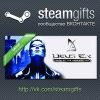 Сообщество SteamGifts ВКонтакте