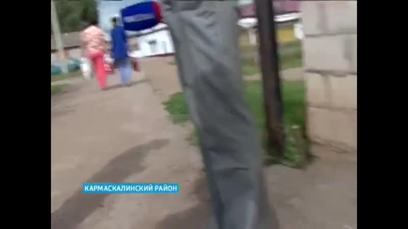 Шокирующий случай надругательства над двухлетней девочкой расследуют в Уфе