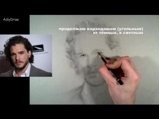Урок №1 Как нарисовать портрет по фотографии! Kit Harington Drawing