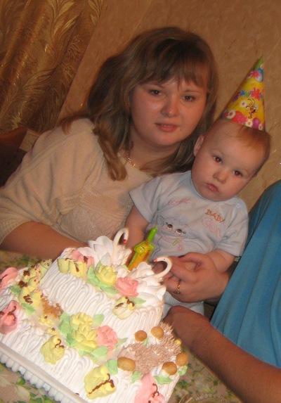 Дарья Назимкина, 3 июля 1991, Чамзинка, id158876194