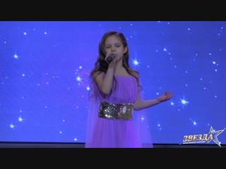 Ева Глазунова - Fly me to the moon