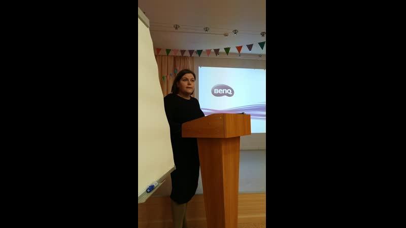 Выступление Валерии Карнобедовой сотрудницы БФ ПРИЛИВ на Всеросийской конференции.