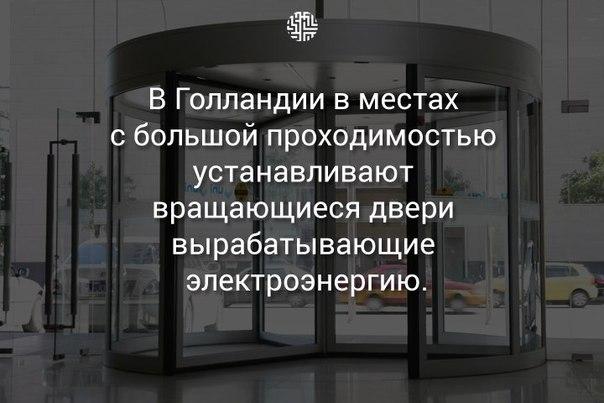 https://pp.vk.me/c635104/v635104585/347c/h2otqlG_U9U.jpg