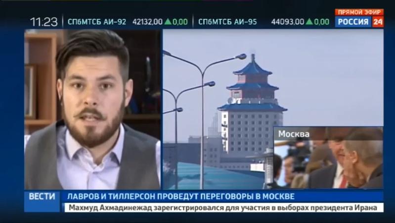 Новости на Россия 24 • Стандарт казахской латиницы появится до конца 2017 года