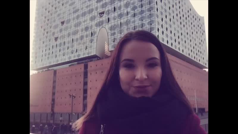 Поздравление Лилии Левкович