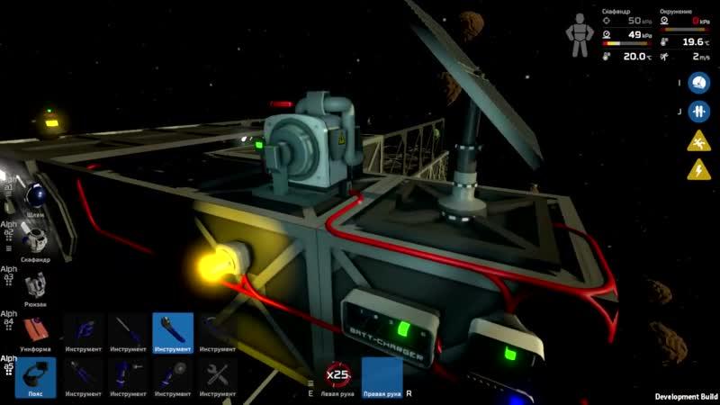 Stationeers обзор game гайд 4 электричество и энергетика базы