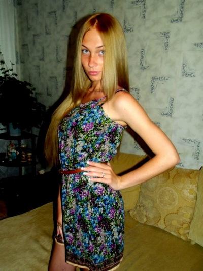 Алина Кузнецова, 10 октября 1994, Москва, id132420696