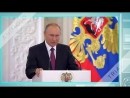 (HD 720p) Путин В.В. поздравляет Александра с Днём рождения..mp4
