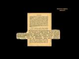 Шокирующие записи Кемаля доказывающие что он был Кяфиром
