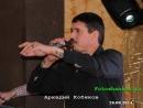 VK Live-3: Arkady Kobyakov «The history of one Legend»