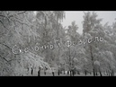 Аманова TV   Движение в фокусе: Сказочный февраль