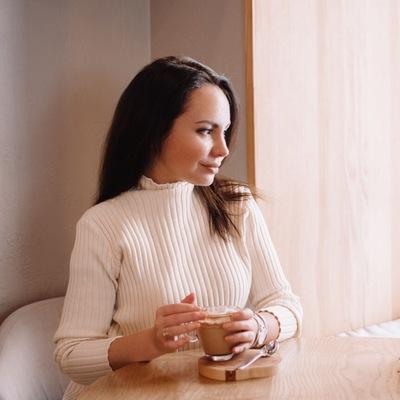 Алёна Калинина