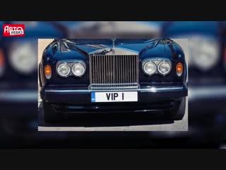 Самые дорогие автомобили мира 10 мифов о роскошных машинах. Фестиваль автоклассики в Пеббл-Бич