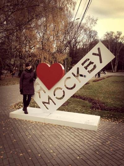 Ольга Михайлик, 23 декабря 1986, Москва, id5943014