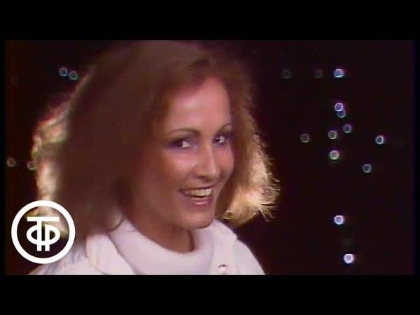 София Ротару Луна-Луна (1986)