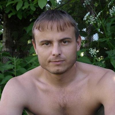 Евгений Скрыльников, 31 декабря 1980, Таганрог, id38906943