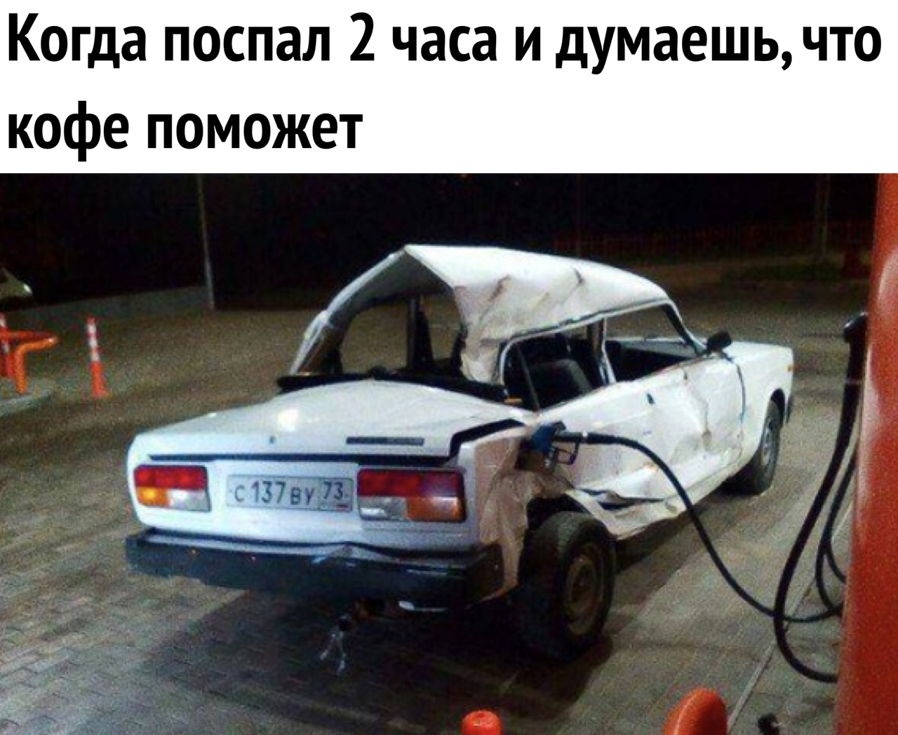 https://pp.userapi.com/c850620/v850620747/20d8b/WrnAOlrvcdA.jpg