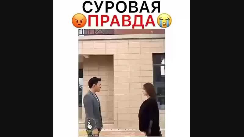 Kazan_bas_20181212231130.mp4