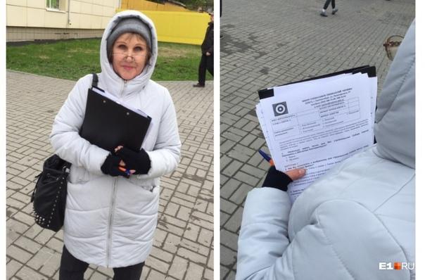 Устанете отвечать. Екатеринбург охватила волна опросов, но тот который что-то решит ещё не запустили