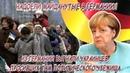 НАДОЕЛИ МАЙДАНУТЫЕ В ГЕРМАНИИ ! Из Германии выгнали 11 украинцев, просивших там политического убежищ