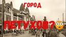 Топ 5 альтернативных названий Новосибирска Top NSK 11