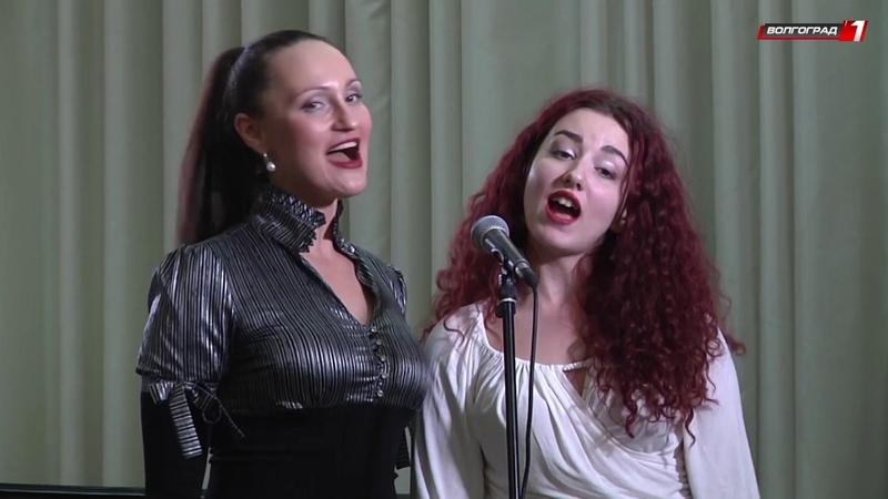 Необычный вечер поэзии состоялся в Волгоградской консерватории им. Серебрякова