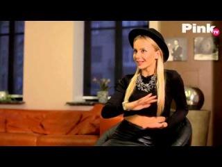 ��� ������� �� PinkTV!