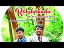 Latest Telugu CHRISTMAS SONG 2018   RAKSHAKUDU   ft.Vinzzi Benji